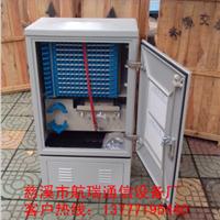 供应288芯光缆交接箱,SMC288芯光缆交接箱