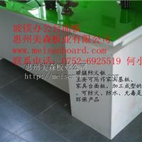 供应玻镁石材家具基材板