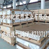 供应 6061铝板生产厂家 6061铝板制造商