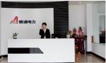 东莞市雅通机电设备有限公司