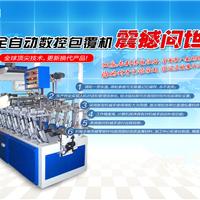 北京金刚道合科技有限公司