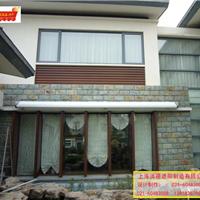 供应上海庭院雨棚|露台雨棚|阳台电动雨篷