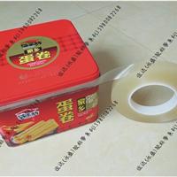 供应铁盒封口胶带,食品封罐胶带,月饼封口胶