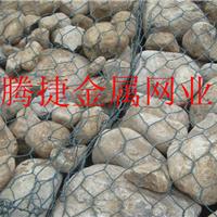 供应加筋石笼网|石笼网厂家|石笼格宾网