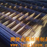 兰州地暖地热抗裂焊接钢丝网片生产厂家价格