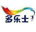 上海装饰家油漆店