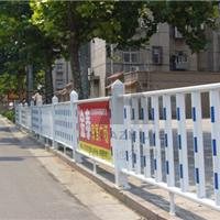 供应廊坊不锈钢护栏
