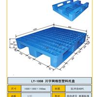 江苏无锡塑料托盘国际贸易有限公司