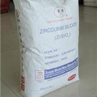 硅酸锆江西萍乡高安宜春佛山陶瓷瓷砖原料洁具原料