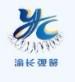 重庆渝长弹簧厂
