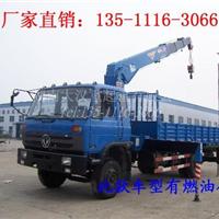 �հ�����10���泵���۸�10������ʽ���ص����泵��