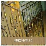 惠州铁艺钢结构楼梯最的价格  如保选择适合自己别墅的楼梯