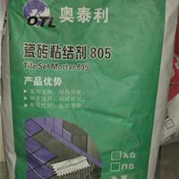 许昌瓷砖粘结剂批发石材粘结剂价格