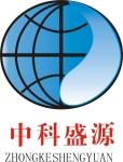 河南中科盛源环境工程有限公司