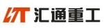 广州市汇通机械有限公司