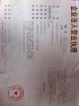 上海佳勇实业有限公司