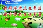 北京辉煌时代石材翻新养护公司