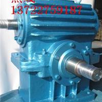 供应WHS120减速机