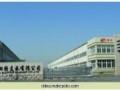 广州市泰峰机械五金有限公司