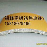 湖南铝单板|铝单板价格|氟碳铝单板供应