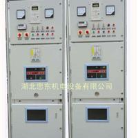 供应10KV高压出线柜