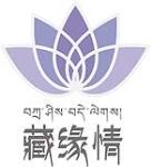 长沙藏缘情文化传播有限公司