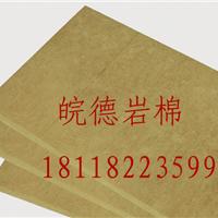 供应高强度屋面岩棉板