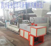 供应泡沫加工颗粒机,大型泡沫回收造粒机