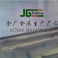 航空专用7075铝板 7075铝材