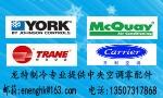 长沙市龙特制冷设备有限公司