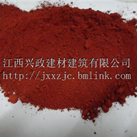 湖南 H--130水磨石氧化铁红粉 夜光石供应商