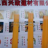 云南昆明水磨石铜条|仿铜塑料条厂|价格实惠