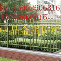 供应白下专业生产户外围墙栅栏