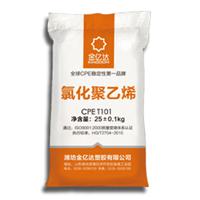 供应氯化聚乙烯树脂CPET101