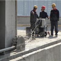 石家庄中江钢筋混凝土切割拆除公司