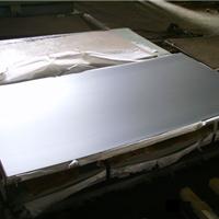 供应2520不锈钢板厂2013-2-6知识gbsuhh