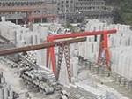 重庆市沙坪坝区宏达建筑材料公司