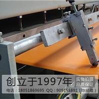 求购PVC结皮发泡板设备