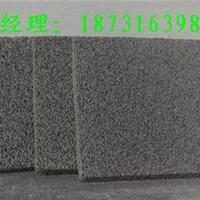 供应塘沽水泥板-水泥发泡保温板厂家