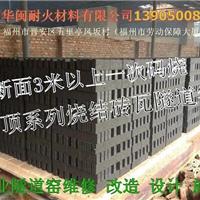 红砖厂|红砖隧道窑|隧道窑新建专业施工
