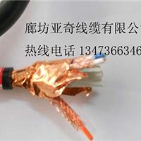低烟无卤WDZC-RVVP型号电缆