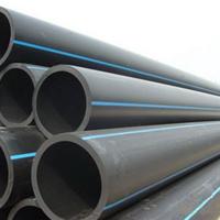 供应洛阳PE管材,PE给水管,PVC排水管