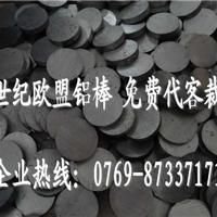 供应6061铝板硬度 6061铝板性能