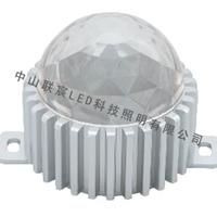直供LED铝座点光源  奶白罩24V全彩点光源