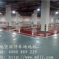 深圳市美地坚丽实业有限公司河南分公司