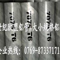 供应6061高强度铝板 合金薄片