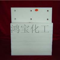 供应山东鸿宝超高分子量聚乙烯衬板