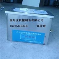 供应台式医用煮沸消毒机