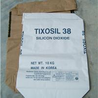 供应5公斤嵌缝膏包装袋