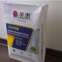 供应25公斤砂浆包装袋